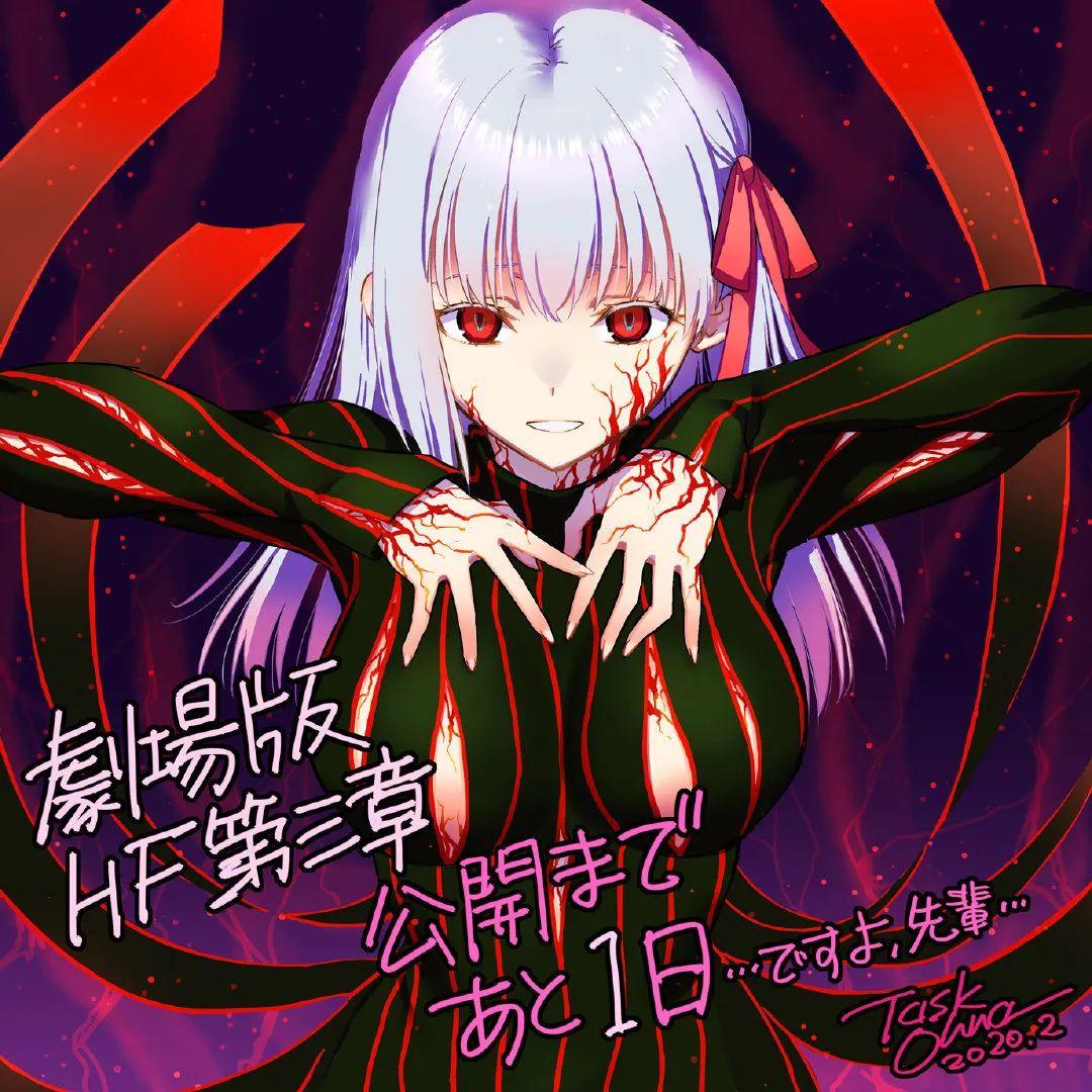 "《Fate [HF]第3章春之歌》明日上映,""京都动画大赏""宣布停办"